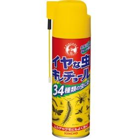 KINCHO イヤな虫キンチョール 駆除 浸入防止スプレー (450mL)