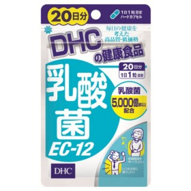 DHC 乳酸菌EC-12 20日分 (20粒)