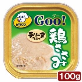 日本ペット ビタワングー 鶏ささみ テリーヌ仕立て 100g ドッグフード