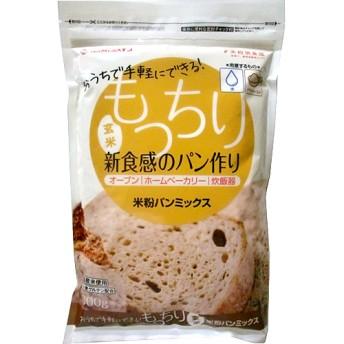波里 米粉パンミックス 玄米 (600g)
