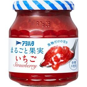 アヲハタ まるごと果実 いちご (255g)