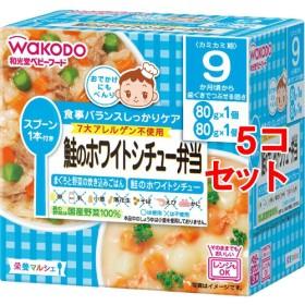 栄養マルシェ 鮭のホワイトシチュー弁当 (80g1コ入+80g1コ入5コセット)