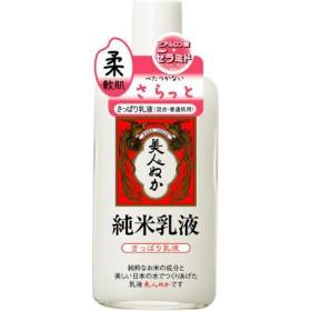純米乳液 (130mL)