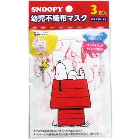 不織布プリーツマスク スヌーピー 幼児用 (3枚入)