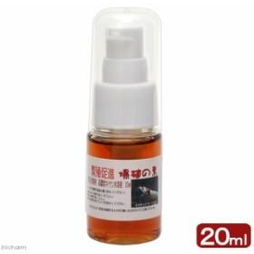繁殖促進 シュリンプ専用 爆殖の素 20ml 高濃度キトサン液 シュリンプ 添加剤 エビ 飼育