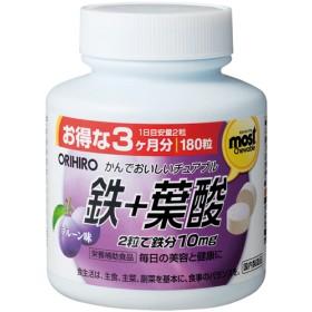 モストチュアブル 鉄+葉酸 プルーン味 (180粒入)