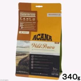 アカナ ワイルドプレイリーキャット 340g 正規品 キャットフード