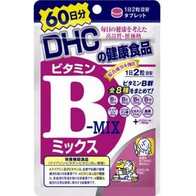 DHC ビタミンBミックス 60日 (120粒)