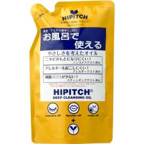 ハイピッチ ディープクレンジングオイル W つめかえ用 (170mL)