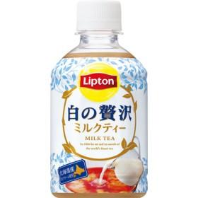 リプトン 白の贅沢ミルクティー (280mL24本入)