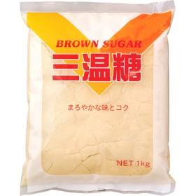 ムソー 三温糖 (1kg)