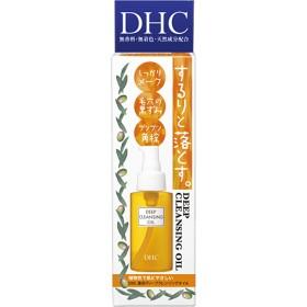 DHC 薬用ディープクレンジングオイル SS (70mL)