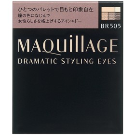 資生堂 マキアージュ ドラマティックスタイリングアイズ BR505 (4g)
