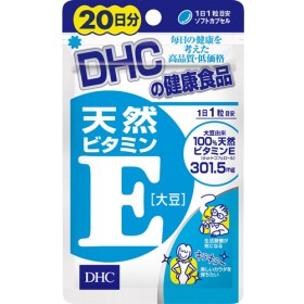 DHC 天然ビタミンE(大豆) 20日分 (20粒)