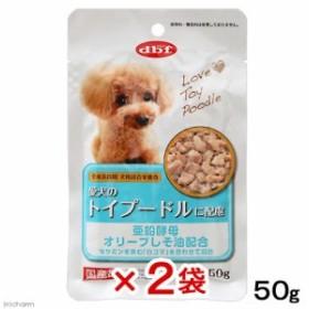 デビフ 愛犬のトイプードルに配慮 50g 正規品  国産 2袋入り ドッグフード