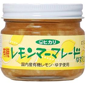 光食品 有機レモンマーマレード ゆず入り (130g)