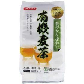 みたけ 有機麦茶 (52袋入)