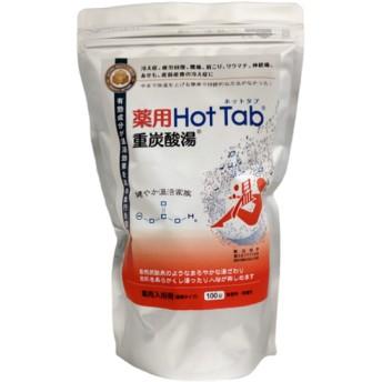 薬用ホットタブ 重炭酸湯 (100錠)