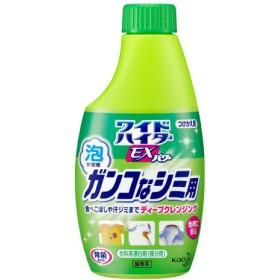 ワイドハイター EXパワー 漂白剤 ガンコなシミ用 付け替え (300mL)