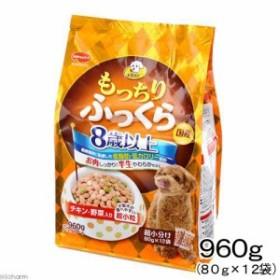 ビタワン もっちりふっくら 8歳以上 チキン・野菜入り 960g(70g×12袋)  ビタワン 高齢犬用 ドッグフード