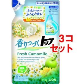香りつづくトップ フレッシュカモミール つめかえ (810g3コセット)