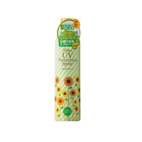 リシャン大容量UVスプレー(アロマミックスの香り) SPF50+ PA+++ 230g