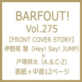 BARFOUT!編集部/Barfout! Vol.275 伊野尾慧(Hey! Say! Jump)×戸塚祥太(A.b.c- Z): Brown's Books