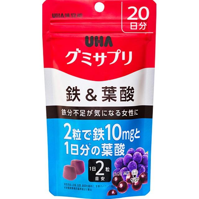 グミサプリ 鉄&葉酸 20日分 (40粒)