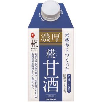 プラス糀 濃厚糀甘酒 (500mL)