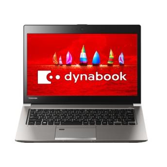 dynabook RZ63/HS Webオリジナル 型番:PRZ63HS-NRC