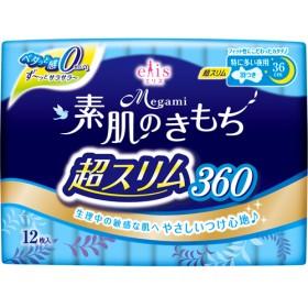 エリス Megami 素肌のきもち 超スリム 特に多い夜用 360 羽つき (12枚入)