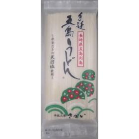 手延五島うどん (300g)
