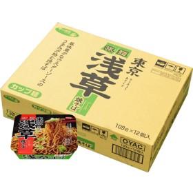 サッポロ一番 旅麺 浅草 ソース焼そば (12コ入)