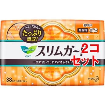 ロリエ スリムガード 軽い日用 (38コ入2コセット)