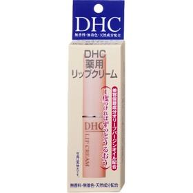 DHC 薬用リップクリーム (1.5g)