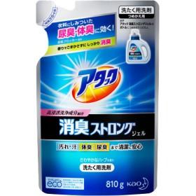 アタック 消臭ストロングジェル 洗濯洗剤 詰め替え (810g)
