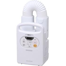 アイリスオーヤマ ふとん乾燥機 カラリエ FK-C2 パールホワイト (1台)