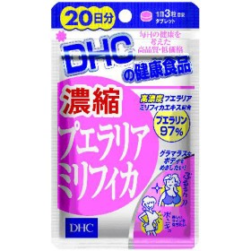 DHC 濃縮プエラリアミリフィカ 20日分 (60粒入)