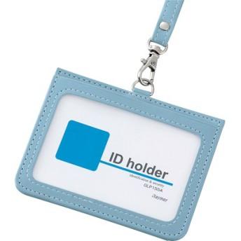 IDカードホルダー 2ポケット ブルー GLP155A (1コ入)