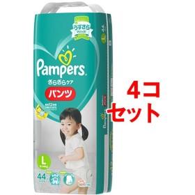 パンパース おむつ さらさらパンツ スーパージャンボ L (L44枚4コセット)