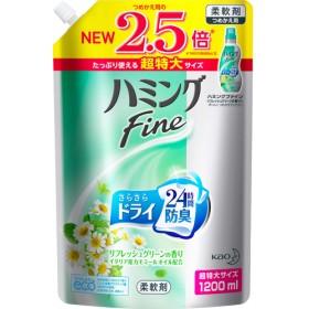 ハミング ファイン 柔軟剤 リフレッシュグリーンの香り 詰め替え 特大サイズ (1200mL)