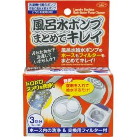 風呂水ポンプまとめてキレイ (4g6錠)