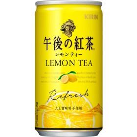 午後の紅茶 レモンティー (185g20本入)