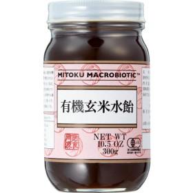 ミトク 有機玄米水飴 (300g)