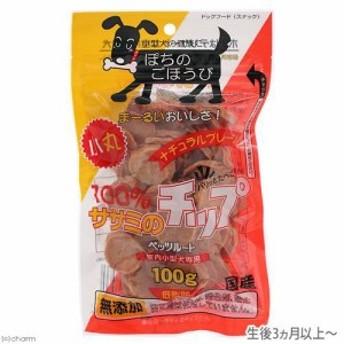 ペッツルート ささみのチップ 小丸 100g 国産 無添加 犬 おやつ ささみ ドッグフード