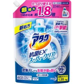 アタック 抗菌EX スーパークリアジェル 洗濯洗剤 詰め替え 大サイズ (1.35kg)