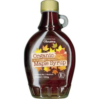 オーサワの有機メープルシロップ(瓶) (330g)
