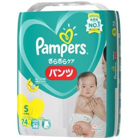 パンパース オムツ パンツ さらさらケア S(4-8kg) (74枚入)