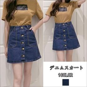 デニムスカート 大きいサイズ ミニスカート フロントボタン デニムスカート ショートパンツ 今季新作 レディースファッション 韓国風