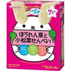 赤ちゃんのおやつ+Ca カルシウム ほうれん草と小松菜せんべい (20g(2枚6袋入))